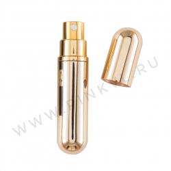 Атомайзер для духов (Цвет: Золотой металлик)